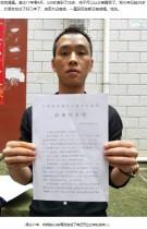 【海外発!Breaking News】9歳で小学校を辞め、父を殺害した隣人を17年間捜し続けた男性(中国)