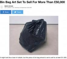【海外発!Breaking News】どこから見てもゴミ袋、斬新な芸術品が700万円以上の値でオークションに(英)