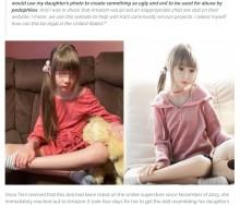 【海外発!Breaking News】8歳娘に酷似の幼児型ラブドールを発見 母親「写真を盗用された」とショック(米)