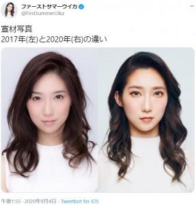ファーストサマーウイカが新旧宣材写真を比較(画像は『ファーストサマーウイカ 2020年9月4日付Twitter「宣材写真 2017年(左)と2020年(右)の違い」』のスクリーンショット)