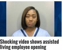 【海外発!Breaking News】亡くなった高齢者の瞼をめくり動画撮影 老人介護施設の従業員を逮捕(米)
