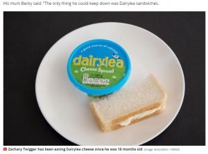ザッカリー君が食べていたチーズスプレッド(画像は『Mirror 2020年9月2日付「Hypnotherapy helps boy who would only eat cheese spread and would consume tub a day」(Image: Anita Maric / SWNS)』のスクリーンショット)