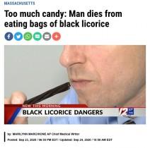 ソフトキャンディーを食べ過ぎた男性が死亡、添加物「甘草」の大量摂取が原因と判明(米)