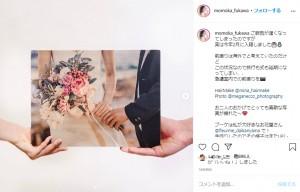 結婚報告をした布川桃花(画像は『布川桃花 2020年9月20日付Instagram「ご報告が遅くなってしまったのですが 実は今年2月に入籍しました」』のスクリーンショット)