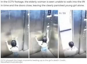 【海外発!Breaking News】エレベーターに1人取り残された3歳女児、到着した8階から転落し死亡(中国)