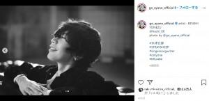 綾野剛が撮影した米津玄師(画像は『綾野剛 Go Ayano 2020年8月5日付Instagram「artist : KENSHI YONEZU @hachi_08 photo by @go_ayano_official」』のスクリーンショット)