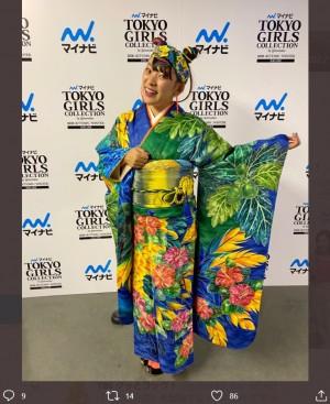 【エンタがビタミン♪】フワちゃん『グッとラック!』の新コメンテーターに「朝から志らくとブチかます!」