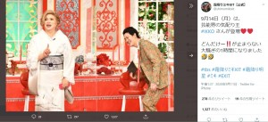 「どんだけ~!」とIKKO(画像は『霜降りミキXIT【公式】 2020年9月11日付Twitter「9月14日(月)は、芸能界の気配り王 #IKKO さんが登場」』のスクリーンショット)