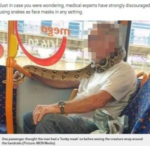 【海外発!Breaking News】マスクの代わりに本物のヘビを巻き付けてバスに乗った男性(英)