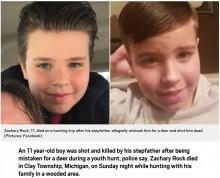 【海外発!Breaking News】狩猟の最中に11歳少年、鹿と間違えた継父に撃たれて死亡(米)