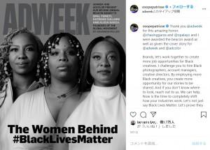 「Black Lives Matter」の創設者達、中央がパトリス・カラーズさん(画像は『Patrisse Cullors-Brignac 2020年8月31日付Instagram「Thank you @adweek for this amazing honor.」』のスクリーンショット)