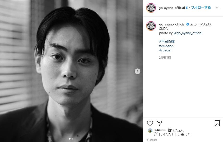 菅田将暉の宣材写真となった綾野剛撮影の写真(画像は『綾野剛 Go Ayano 2020年9月1日付Instagram「actor : MASAKI SUDA photo by @go_ayano_official」』のスクリーンショット)