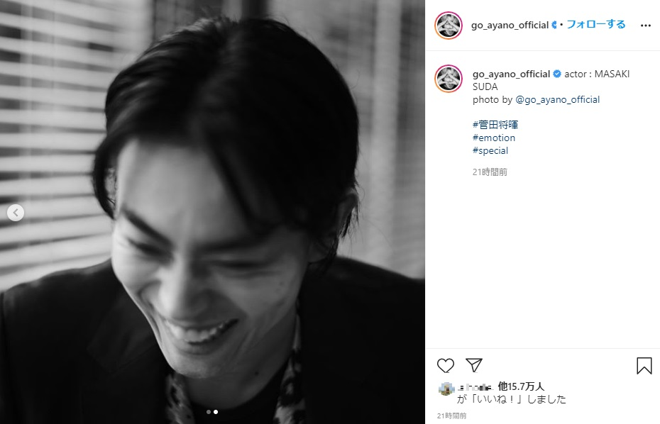 綾野剛が撮影した菅田将暉(画像は『綾野剛 Go Ayano 2020年9月1日付Instagram「actor : MASAKI SUDA photo by @go_ayano_official」』のスクリーンショット)