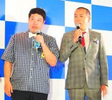 """【エンタがビタミン♪】タカトシのトシ、""""北海道会""""LINEグループに妻へのメッセージを誤送信「今日きりたんぽやめたんだね」"""