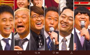 昨年と同じ審査員5名と司会の浜田雅功(画像は『TBSテレビ 宣伝部 2019年9月21日付Twitter「この後ごご6時55分からは、ついに決勝『キングオブコント2019』」』のスクリーンショット)