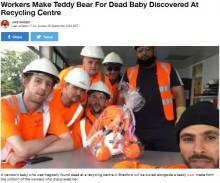 【海外発!Breaking News】「僕たちがそばにいるよ」リサイクル場に遺棄された赤ちゃん 従業員がお揃いの制服を着たテディベアを贈る(英)
