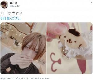 ポムポムプリンカフェで寛ぐ吉井添(画像は『吉井添 2020年9月13日付Twitter「月一できてる」』のスクリーンショット)