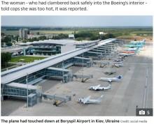 【海外発!Breaking News】機内が「暑すぎる」と抗議した女性 非常扉を開けて翼の上を歩く(ウクライナ)<動画あり>
