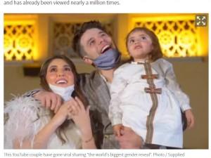 【海外発!Breaking News】世界一の超高層ビルで赤ちゃんの性別発表 1千万円超かけた人気YouTuberの行動に批判殺到(UAE)<動画あり>