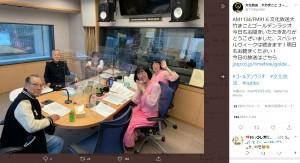 伊東四朗を迎えて和やかに進んだ『大竹まこと ゴールデンラジオ!』(画像は『文化放送 大竹まこと ゴールデンラジオ! 2020年10月19日付Twitter「AM1134/FM91.6 文化放送大竹まことゴールデンラジオ 今日もお聞きいただきありがとうございました。」』のスクリーンショット)