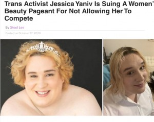 【海外発!Breaking News】トランスジェンダー女性、美人コンテストに応募も「性転換手術を受けていない」と選考外に(カナダ)