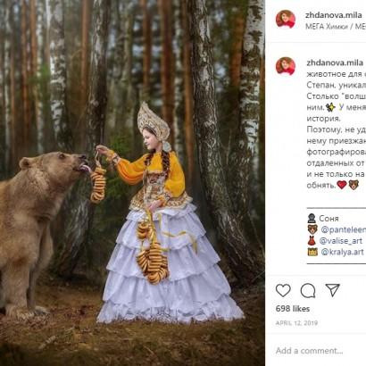 【海外発!Breaking News】生後3か月から人間と暮らしてきた28歳のクマ、モデルとして活躍 写真が「まるでおとぎ話のよう」(露)