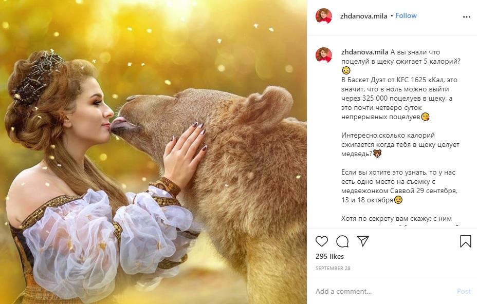 キスをするクマ(画像は『Mila Zhdanova | photographer 2020年9月28日付Instagram「А вы знали что поцелуй в щеку сжигает 5 калорий?」』のスクリーンショット)