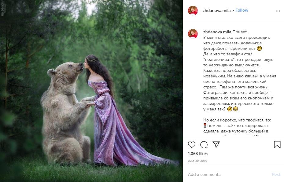 美しいドレスの女性とクマ(画像は『Mila Zhdanova | photographer 2019年7月30日付Instagram「Привет.」』のスクリーンショット)