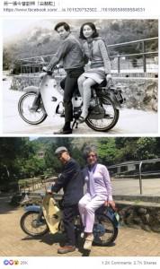 1967年と2019年に台湾の同じ場所で撮影(画像は『張哲生 2019年3月26日付Facebook「重現天母公園溜冰場旁的美麗回憶 1967 vs 2019」』のスクリーンショット)