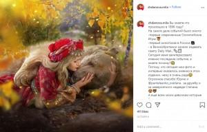 まるで絵のような1枚(画像は『Mila Zhdanova | photographer 2020年10月9日付Instagram「Вы знаете,что произошло в 1896 году?」』のスクリーンショット)