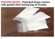 【海外発!Breaking News】「コカインの入ったバッグを紛失した」運び屋の男、警察に自ら通報も別ルートで逮捕(アイルランド)