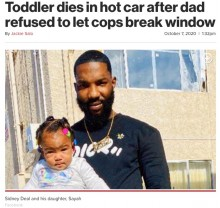 【海外発!Breaking News】「修理代が無い」車内に閉じ込められた娘の救出に窓を割るのを拒否した父親(米)