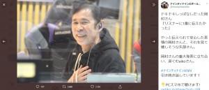 結婚を発表し嬉しそうな岡村隆史(画像は『ナインティナインのオールナイトニッポン【公式】 2020年10月23日付Twitter「ドキドキしっぱなしだった岡村さん」』のスクリーンショット)