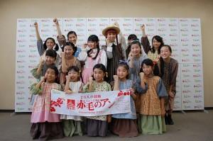 ミュージカル『赤毛のアン』に出演したさくらまや 2016年のアン役は上白石萌歌