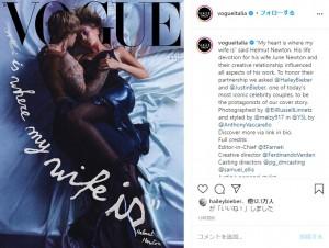 """ジャスティンの手元に思わず目がいってしまう人も(画像は『Vogue Italia 2020年10月5日付Instagram「""""My heart is where my wife is"""" said Helmut Newton.」』のスクリーンショット)"""