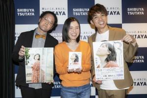 【エンタがビタミン♪】尼神インター誠子、相席スタート山崎ケイ結婚に「くそー!」 かつて「ちょうどいい B(ブス) & B」と2ショット