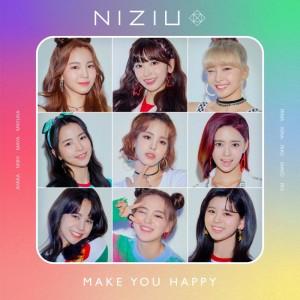 30日の『Mステ』で『Make you happy』を披露するNiziU