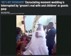 【海外発!Breaking News】結婚式に新郎の本妻が子連れで乱入「彼は私の夫よ!」(ザンビア)<動画あり>
