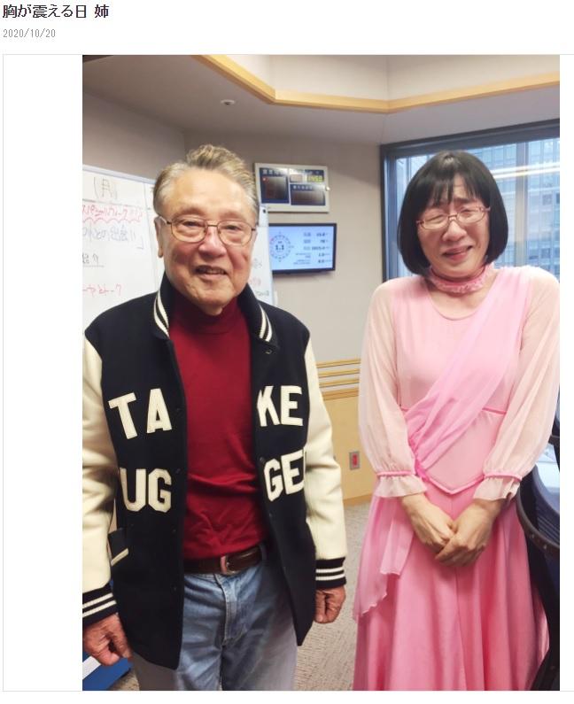 伊東四朗と「夢のように幸せな時間」を過ごした渡辺江里子(画像は『阿佐ヶ谷姉妹 2020年10月20日付オフィシャルブログ「胸が震える日 姉」』のスクリーンショット)
