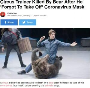 【海外発!Breaking News】サーカスの調教師がクマに襲われ死亡 感染予防のマスク着用姿にクマが混乱か?(露)
