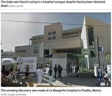 死産の新生児、6時間後に遺体安置所で泣き声あげる 医師の誤診か(メキシコ)<動画あり>