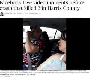 【海外発!Breaking News】飲酒運転で3人死亡 運転手は車内でビールの回し飲みをライブ配信(米)<動画あり>