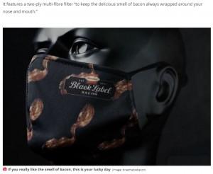 クリックして360度回転させることができる3Dイメージも(画像は『Daily Star 2020年10月15日付「Bacon-scented face masks launched for fry-up fans who want to smell it everywhere」(Image: breathablebacon)』のスクリーンショット)