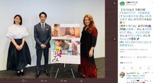 『王様のブランチ』のLiLiCoからインタビューを受けた石田ゆり子、堤真一(画像は『王様のブランチ 2020年10月9日付Twitter「【10/10(土)】午前の部」』のスクリーンショット)