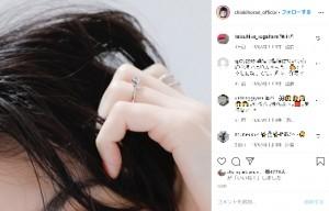 ホラン千秋の左手薬指に光る指輪が話題に(画像は『ホラン千秋 official 2020年10月23日付Instagram』のスクリーンショット)