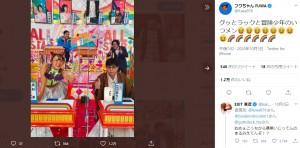 『オールスター感謝祭』でフワちゃんと立川志らく(画像は『フワちゃん FUWA 2020年10月3日付Twitter「グッとラックと冒険少年のいつメン」』のスクリーンショット)