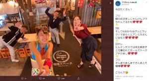 『ヒルナンデス!』のロケに出演したフワちゃん(画像は『フワちゃん FUWA 2020年10月16日付Twitter「今日たくさん!」』のスクリーンショット)