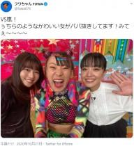 【エンタがビタミン♪】フワちゃん、吉田鋼太郎に「舐めているラムネ」見せても番組が成立する立ち位置 タメ口キャラで生き残れるワケ