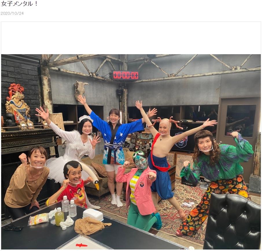 """""""女子メンタル""""に参加した7人(画像は『金田朋子 2020年10月24日付オフィシャルブログ「女子メンタル!」』のスクリーンショット)"""
