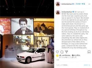 大スクリーンには過去の誕生日会の映像が(画像は『Kim Kardashian West 2020年10月23日付Instagram「All I can say is WOW!」』のスクリーンショット)